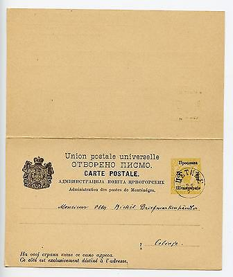 Montenegro 1893 postal stationery reply card outward part used Cetinje (G892)