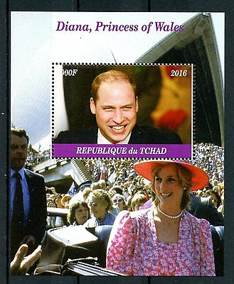 Chad 2016 MNH Diana Princess of Wales Prince William 1v M/S II Royalty Stamps