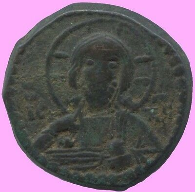 Authentic BYZANTINE EMPIRE Coin 7,8 g/25 mm ANT1392.27