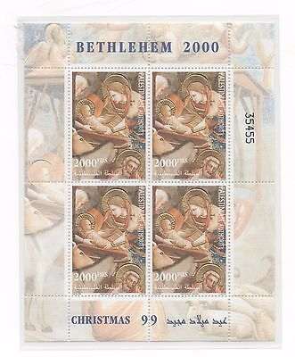 Palestine Palestinian Authority Minisheet Christmas 1999 Mnh 22 Carat Gold Rrr!!