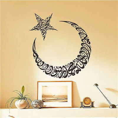 Black Arabic Islamic Moon Star Vinyl Decal Art DIY Wall Sticker House Decor