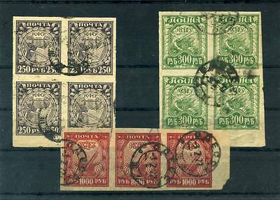 Lot 11 Stamps Russia used.1920.