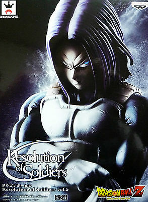 Dragon Ball Z Resolution of Soldiers / Trunks / Type A