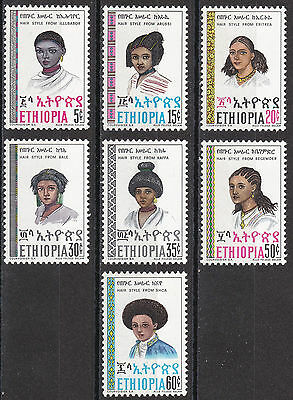 Ethiopia: 1975 National Hair Styles - Series I, MNH