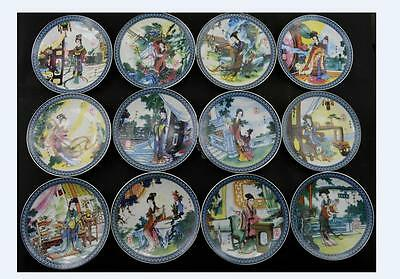 chine Decorated Old Handwork Porcelain Painted HongLou 12 Belle Plate NO70