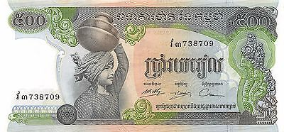 Cambodia 500 Riels ND. 3.1975 P 16b Uncirculated Banknote , G13