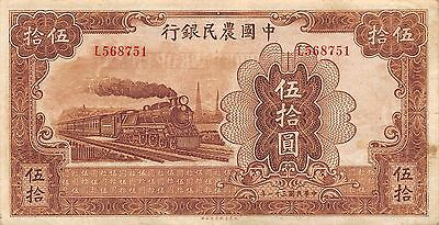 China  50 Yuan  1942  P 479  Series L  Rare Circulated Banknote