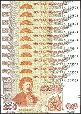Greece 200 Drachmai X 10 Pieces (PCS), 1996, P-204a, UNC