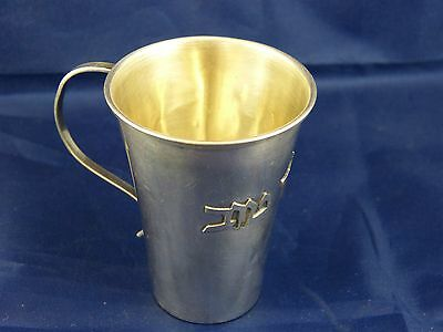 """Antique Judaica Sterling Silver 925 Kiddush Cup """"Yeled Tov"""" 30.3 gr."""