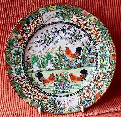 Chinese Canton Famille Rose Rooster Design plate