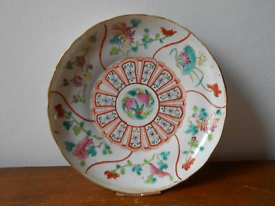 Rare antique chinese porcelain plate 18th .Quing period.