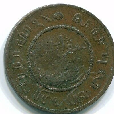 1869 Netherlands East Indies 1 Cent Copper Colonial Coin S10056
