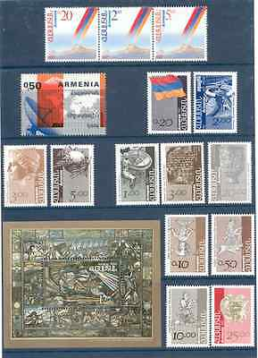 Complete Year Set 1993&Nearly complete Year Set 1992MNH** plus Stamp SheetMNH**