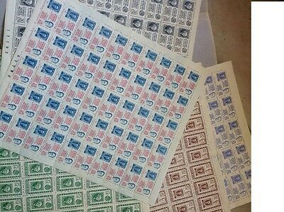 Dealers' stock, 1000+ mint stamps from 1930-1965, full sheets & blocks