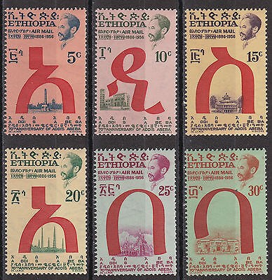 Ethiopia: 1957 Air Post Scott C51 - C56, 70th Anniversary of Addis Ababa, MNH