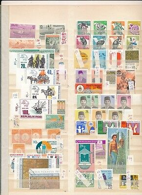 [OP1501] Indonesia lot of stamps on 2 PAGES - see photos and description