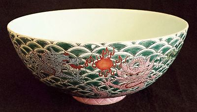 Large Antique Chinese Jiaqing Enamel Handpainted Dragon Bowl w/ Great Details
