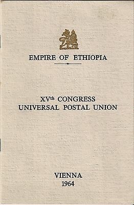 Ethiopia Presentation Folder: 1964 XVth UPU Congress, Vienna