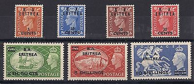 Eritrea British Administration: 1951 set of seven, unmounted mint
