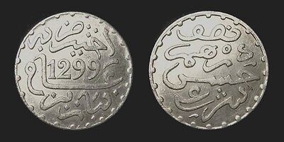 MOROCCO. MOULAY AL HASAN. Silver 1/2 DIRHAM 1299 Paris. Choice.