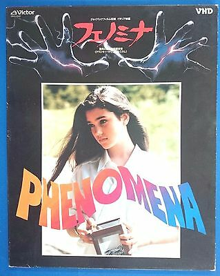 VHD Phenomena (1985) Video High Density Disc Japan /156
