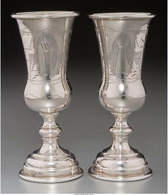 Two Russian Silver Kiddish Cups Marks: 84, (St. Petersburg town mar... Lot 61847