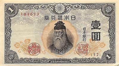 Japan  1 Yen  ND. 1943  P 49a   Block {32}  Circulated Banknote