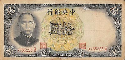 China  5 Yuan  1936  Series  V-X/G  Circulated Banknote