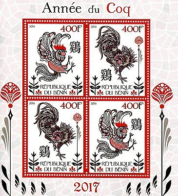 Benin 2016 MNH Year of Rooster 2017 4v M/S Chinese Lunar New Year Zodiac Stamps