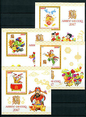 Congo 2016 MNH Year of Rooster 2017 4x 1v S/S Chinese Lunar New Year Stamps