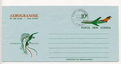 Papua New Guinea stationery aerogramme used 1972 (H369)
