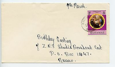 Bahamas cover used Knowles 1971 (H595)