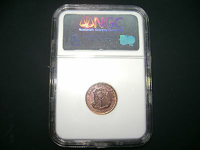 Philippines 1966 Pattern 10 Centavos NGC Proof 63 RB