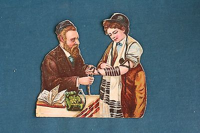 Vintage Judaica Small Die Cuts 1900's  Tefillin Scrap for New year cards 3 inch