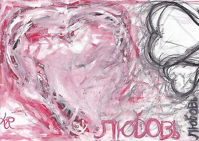 "Painting ""LJUBOV"" - LOVE, in Cyrillic, HEARTS, watercolours, NEW & TOP !"