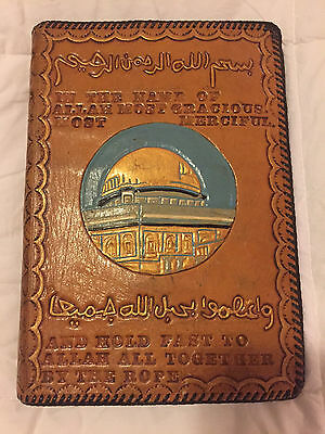 Vintage And Rare Islamic Book Cover