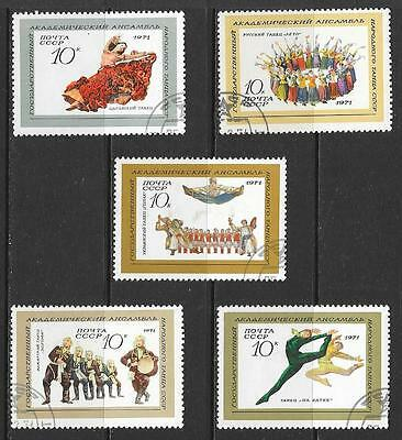 1971 Russia Russian State Folk Dance Ensemble full set of 5 stamps that are CTO