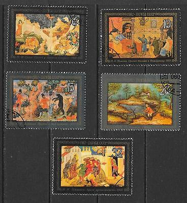 1982 Russia Lacquerware Paintings full set of 5 stamps that are CTO
