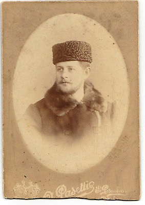 young man from St Petersbourg, Pasetti studio, cabinet card