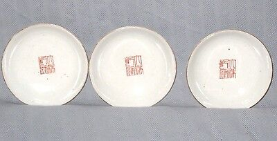 Qianlong Dynasty Hand Painted Vintage Chinese Ceramic Bowls / Dishes (Bowl Dish)