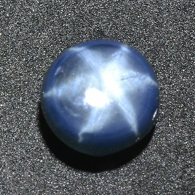 2.30 CT 7 MM Round Natural Blue Star Sapphire Stone Diffusion Cabochon NBS7517