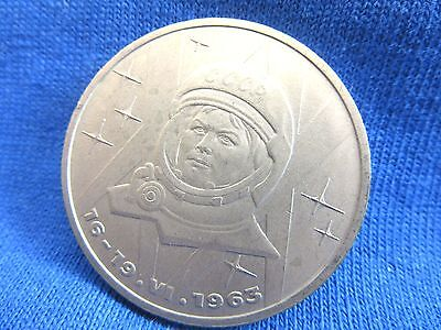 1983 Soviet (Cccp)-20Th Anniver.of First Woman In Space, 1 Ruble - Coin #12.7/11