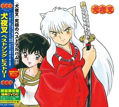NEW INUYASHA BEST SONG HISTORY Limited Edition Japanese Anime CD 2 disc + DVD