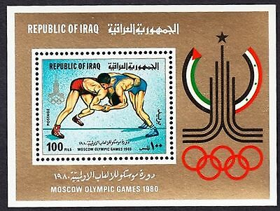 Ms Olympic Games - Moscow 1980 Mnh