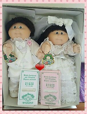 Rare Tsukuda Japanese Cabbage Patch Kids. REDUCED.