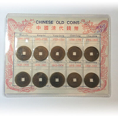 Vintage Chinese Coin Set • 10 Coins • From 1644 - 1911 • In Presentation Set