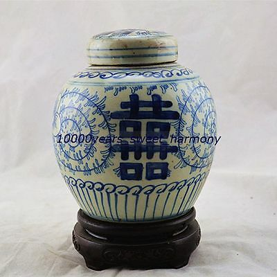 Collection Chinese Jindezhen Antique Blue And White Porcelain Jar  Y115