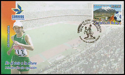 Soccer-Stadium And Ball-Mountain-2008-Bolivia-Fdc-