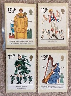 Royal Mail Stamp Postcard Collection PHQ 17 - British Traditions
