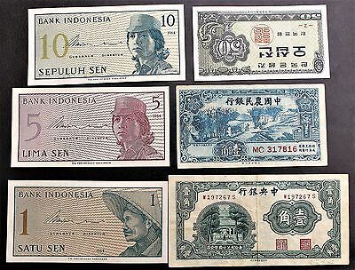 Lot of 17 various Asian banknotes (1931-1964) - Nice set!
